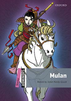 MULAN OXFORD