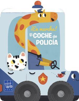 EL COCHE DE POLICIA
