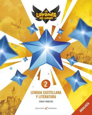 2EP. LENGUA LEYENDA DEL LEGADO EDELVIVES