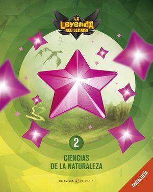 2EP. CIENCIAS DE LA NATURALEZA LEYENDA DEL LEGADO EDELVIVES