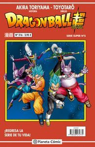 DRAGON BALL SERIE ROJA N 216