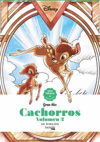 CACHORROS VOLUMEN 2