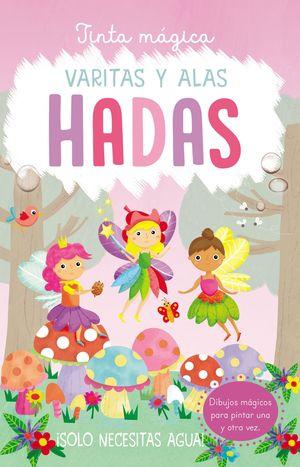 TINTA MAGICA 2. VARITAS Y HADAS