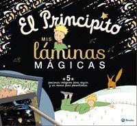 EL PRINCIPITO. MIS LAMINAS MAGICAS