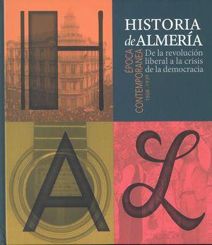 HISTORIA DE ALMERIA EDAD CONTEMPORANEA