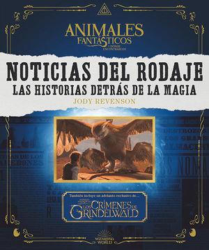 ANIMALES FANTASTICOS. NOTICIAS DEL MUNDO MAGICO