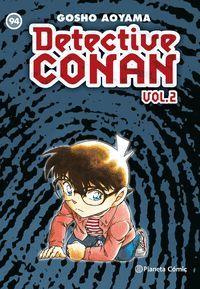 DETECTIVE CONAN II Nº94
