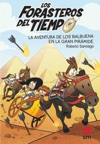 FORASTEROS DEL TIEMPO 7. LA AVENTURA DE LOS BALBUENA EN LA GRAN PIRAMIDE