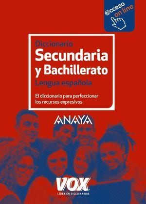 DICCIONARIO DE SECUNDARIA Y BACHILLERATO VOX